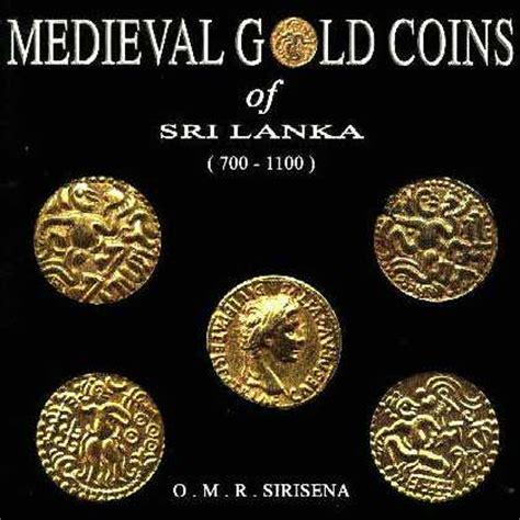 Ancient education in Sri Lanka essay